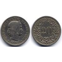 20 раппенов 1883 B, Швейцария