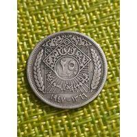 Сирия 25 пиастров 1947 (1366) г. Серебро