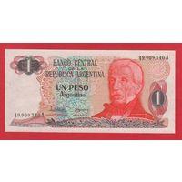 АРГЕНТИНА. 1 песо арг. 1983-84.  49.909.340  UNC.  распродажа