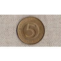 Словения 5 толаров 1998/фауна/(Uss)