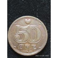 50 эре 1998 г