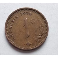 Родезия 1 цент, 1976  5-8-29