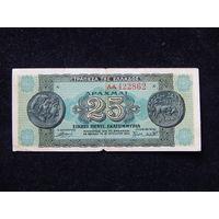 Греция 25 000 000 драхм 1944 г