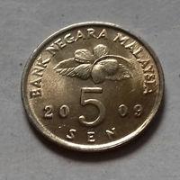 5 сен, Малайзия 2009 г., AU