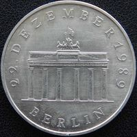 YS: ГДР, 20 марок 1990, открытие Берлинской стены у Бранденбургских ворот, КМ# 139, вес 15,51 гр.