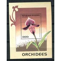 Гвинея - 1997 - Цветы. Орхидеи - [Mi. bl. 507] - 1 блок. MNH.
