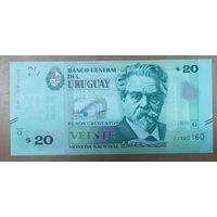 20 песо 2015 года - Уругвай - UNC