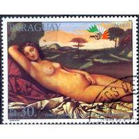 Парагвай 1985 Спящая Венера, Джорджоне картины Живопись