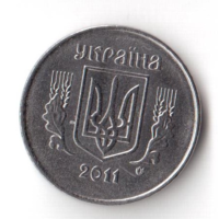 1 копейка 2011 год Украина