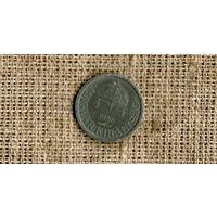 Венгрия 2 филлера 1943 ///(ON)
