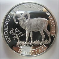 Остров Кука. 50 долларов 1990. Снежный баран (Толсторог). Серебро (85)