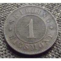 Дания. 1 скиллинг 1856