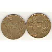 10 крон 1993, 1995 г. Словацкая республика.