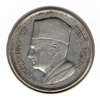 Марокко 1 дирхам 1380(1960) года.