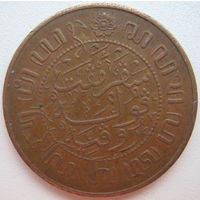 Голландская Индия 2 1/2 (2,5) цента 1945 г.