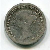 ВЕЛИКОБРИТАНИЯ - 3 ПЕНСА 1873