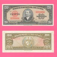 Банкнота Куба 20 песо 1958 XF\EF