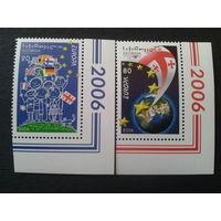 Грузия 2006 Европа, Интеграция