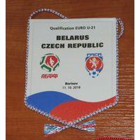 Вымпел матча Беларусь ю-21 - Чехия ю-21
