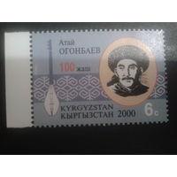 Киргизия 2000 композитор и музыкант