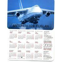 Календарики одним лотом Авиация Антонов
