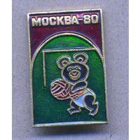 МОСКВА 80