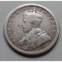 Индия 1/4 рупии 1918 г.