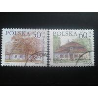 Польша 1997 стандарт полная