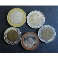 Пять биметаллических монет мира(Африка). 1985-2006 г.