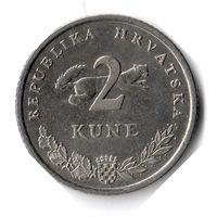 Хорватия. 2 куны. 1995 г.
