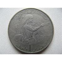 Тунис 1 динар 1976 г.