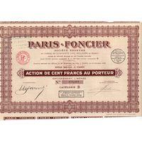 Paris-Foncier (Земли Парижа), 1928 г., сертификат акций на 100 франков
