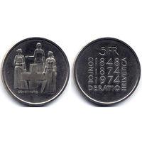 5 франков 1974. Никель, Швейцария, 100 лет Конституции. Коллекционное состояние