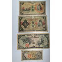 Набор банкнот Китая (Японская оккупация). Распродажа. Старт с 1 руб.