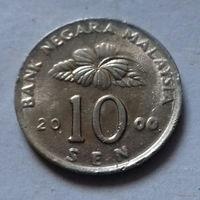 10 сен, Малайзия 2000 г.