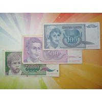 Набор Югославии 1992г