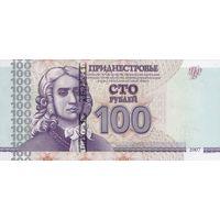 Приднестровье 100 рублей 2007 (2012) UNC