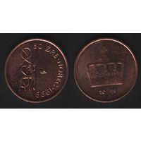 Норвегия km460 50 эре 1999 год (JJE)(GJL) (f50)nr0(ks00)