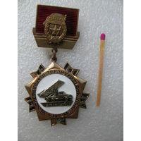 Знак. Ветерану Гвардейских минометных частей. тяжёлый, ММД