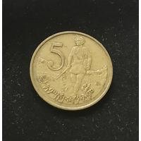 5 сантимов 1977 Эфиопия #01