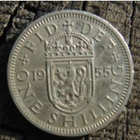 1 шиллинг 1955 Великобритания