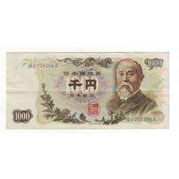 Япония. 1000 йен 1963 г.