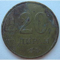 Таджикистан 20 дирам 2018 г.