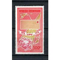 Центральноафриканская Республика - 1974 - 100-летие ВПС - [Mi. 354] - полная серия - 1 марка. MNH.