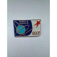 МАРС-2,МАРС-3 СССР