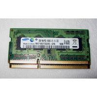 SO-DIMM Samsung DDR3 2gb PC3-8500, (2шт. одним лотом)