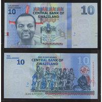 Распродажа коллекции. Свазиленд. 10 емалангени 2010 года (P-36a - 2010-2017 Issue)