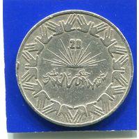 Алжир 1 динар 1983 , 20 лет Независимости