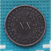 Старая Португалия 20 сентаво 1870 года