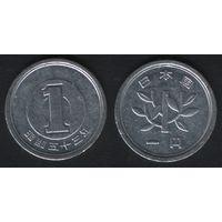 Япония _y74 1 йена 1978 год Хирохито(Сёва)-53 (h01)